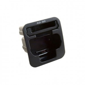 ICOM AD89 Charge Adapter