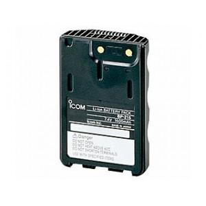 Icom M1v Standard Battery