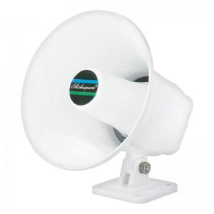 External Hailer Speaker