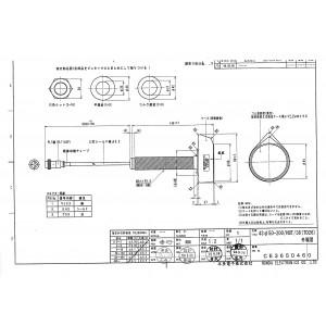 Hondex TD-26 600W 50/200kHz Bronze Through Hull Transducer