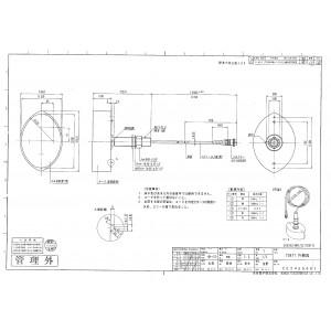Hondex TD-67T 1.8kW 50/200kHz Bronze Through Hull Transducer