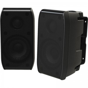"Fusion BX3020 3"" 100W True Marine Box Speakers (Pair)"