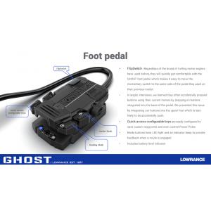 Lowrance Ghost Trolling Motor